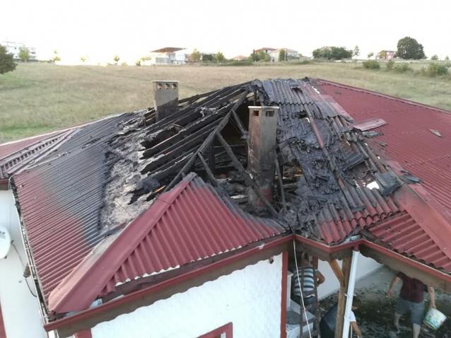 Bayraktepe'de Korkutan Yangın