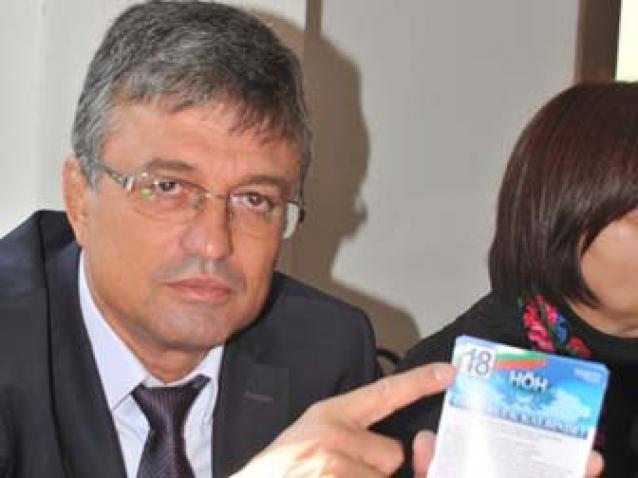 Bulgaristan Seçimleri İçin Yalova'da Hazırlık