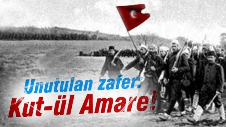 Kutü'l- Amare Zaferi
