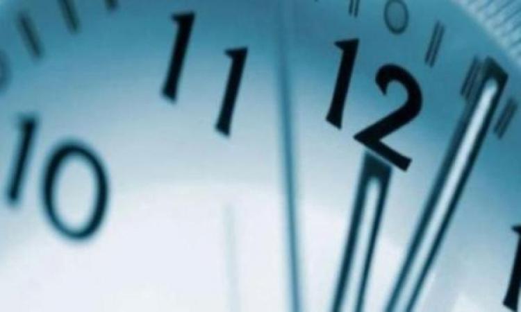 Kamu Mesai Saatleri Değişti