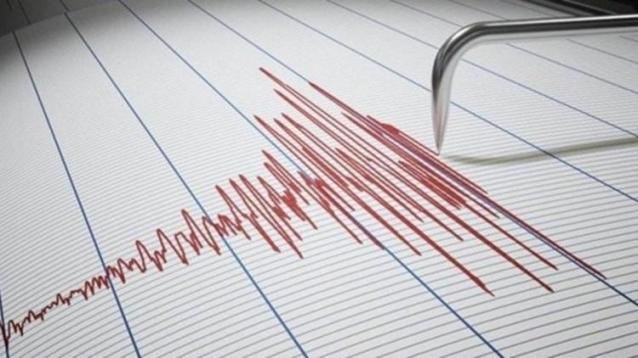 Kocadere'de 3.0 Büyüklüğünde Deprem