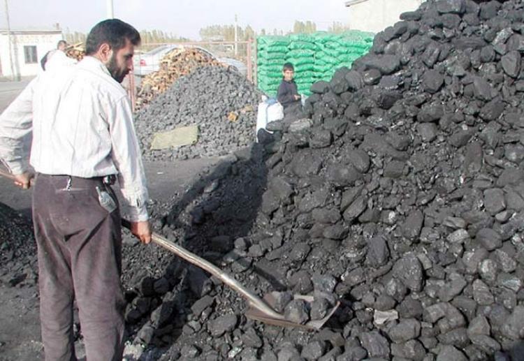 Kömür Alırken Bunlara Dikkat Edin
