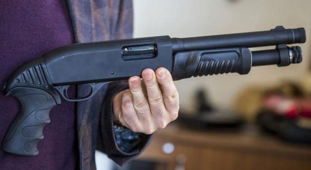 Yalova'da Tüfekle Oynayan Çocuk Yaralandı